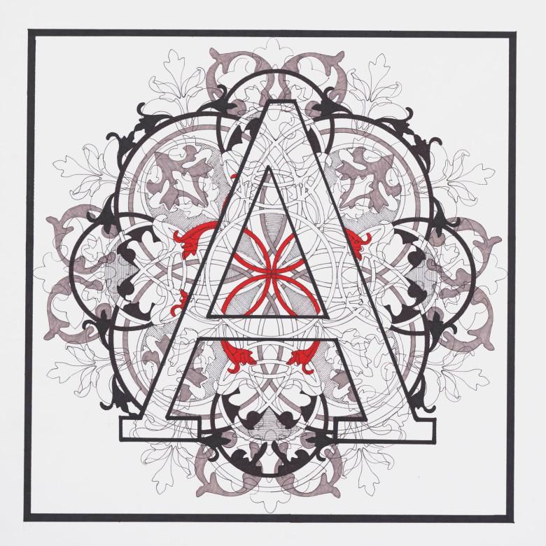Square A, 2/19/20, 8:31 AM, 8C, 6876x7066 (913+2114), 100%, New Art 3, 1/40 s, R115.9, G84.7, B93.8